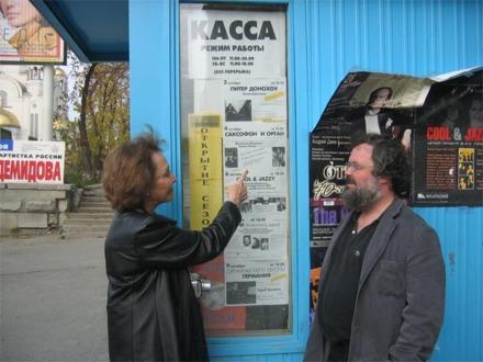 Patrica och Johannes testar sina kunskaper i Rysska.