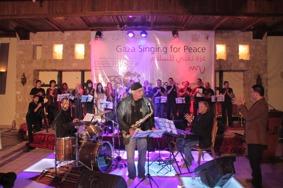 Concert in Gaza-Almat´haf Hotel.