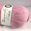 Signature 4 ply - Candyfloss