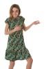 Kortärmad klänning, Duns