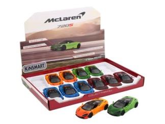 McLaren 720S - orange