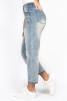 Jill High Waist Jeans