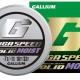 Gallium Giga Speed Solid Serie - Gallium Gigaspeed Solid Moist