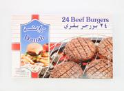 Beefburger, Danah, 1.2kg