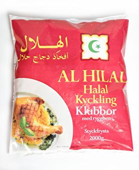 Kycklingklubbor, AL HILAL, 2kg -