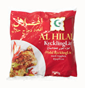 Kycklinglår, Al-Hilal, 2kg