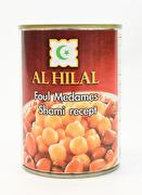 Foul medames (shami recept), Al Hilal