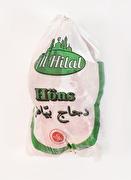 Höns, Al Hilal