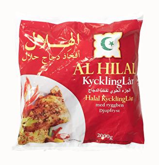 Kycklinglår, Al-Hilal, 2kg -
