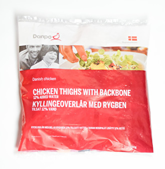 Kycklingöverlår m. ryggben, Danpo, 1.5kg -
