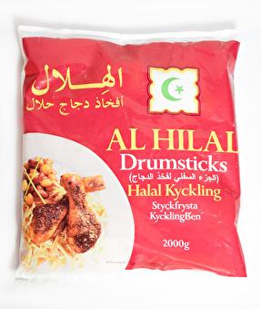 Kycklingben, AL HILAL, 2kg -