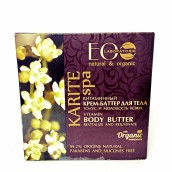Eco Laboratorie, Body Butter Karite Spa