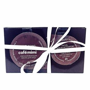 Café Mimi Ansiktsmask+Serum Anti-Aging