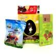 (03) Påskpresent VEGAN GODIS - Påskpresent: Chokladägg+Godis