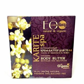 EcoLaboratorie, Body Butter Karite Spa