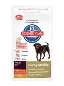 Hills Canine Adult 12 kg