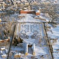 Uppsala slott, Uppsala  Nr. 9103_00501