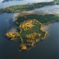 Dalälven, Gästrikland  Nr. 9321_03504