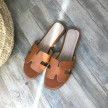 DREAMY SANDALS - BROWN