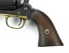 Remington New Model Army Revolver, #72093