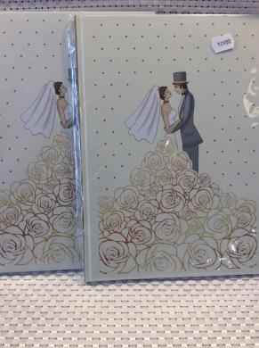 Bröllopsbok/Gästbok -