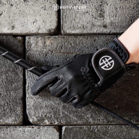 HRÍMNIR Grip gloves - Light