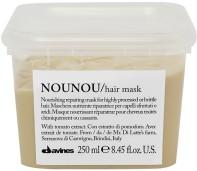 Essential Nounou Hair Mask // 250ml