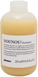 Essential Nounou Shampoo // 250ml - Nounou shampoo