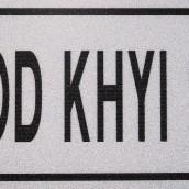 Bod Khyi Ser sign P1010114