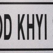 Bod Khyi Ser