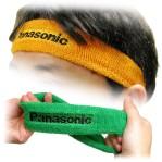 S53-headband