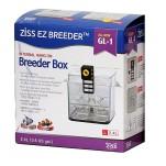 Ziss Breeder Box GL-1 Odlingsbox