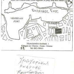 På kortet vises musikcafeen Lyrakias placering tæt på havnen i Chania. Nedunder musikernes autografer.