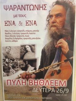 Plakaten, som blev anledning til en returbillet til Kreta.