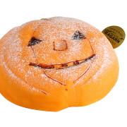 Halloweentårta 6-8 bit