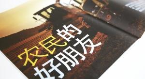 Språkbolaget – översätter dina texter