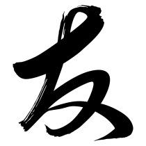 Språkbolaget – översättning till kinesiska – www.sprakbolaget.se