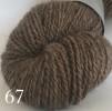 Ullgarn Extra 2 - Mörk råg  367