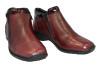 Rieker Boots med dubbla dragkedjor