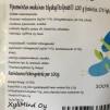 Pepparmint-mentol helxylitolpastiller 100 g