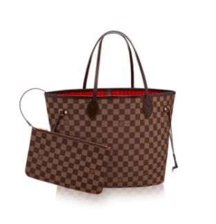 LV bag never full brown/red