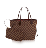 LV bag never full brown/red