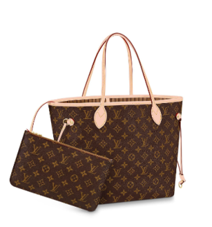LV bag never full brown/beige