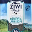ZiwiPeak Dog Air-Dried Mackerel&Lamb