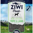 ZiwiPeak Dog Air-Dried Tripe&Lamb