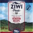 ZiwiPeak Cat Air-Dried Venison