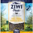 ZiwiPeak Cat Air-Dried Chicken
