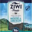 ZiwiPeak Cat Air-Dried Mackerel&Lamb