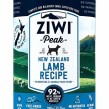ZiwiPeak Dog Cans Lamb