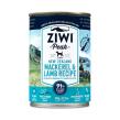 ZiwiPeak Dog Cans Mackerel&Lamb